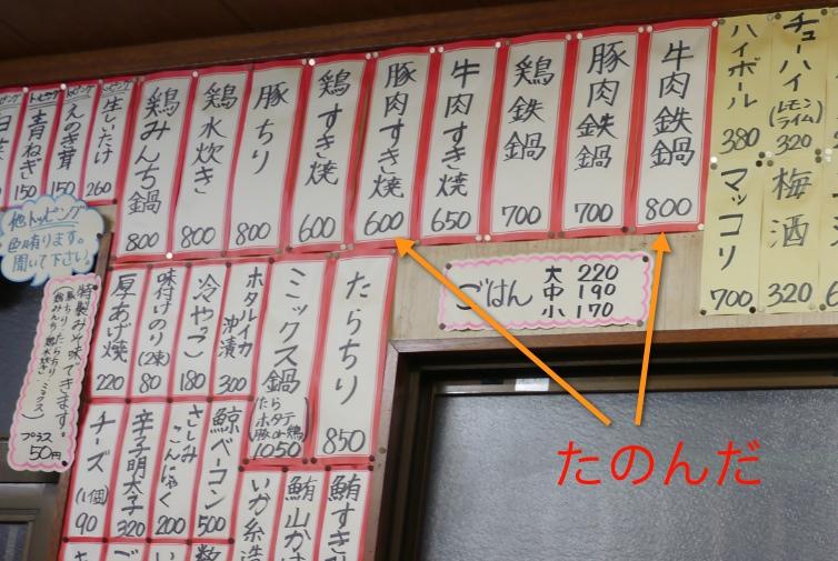 2014-01-25_01-19-09