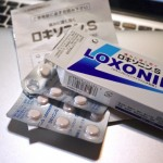 ぎっくり腰に効く鎮痛剤ロキソニン