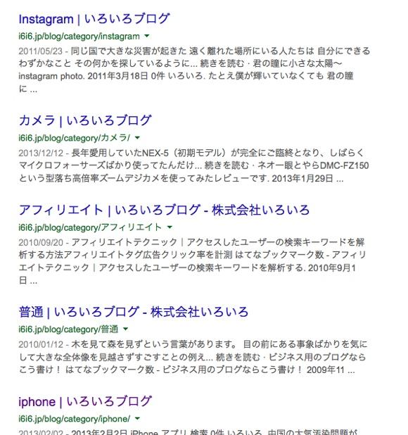 2014-03-29_23-18-20