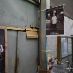 文の里商店街で話題のポスター阿倍野区昭和町の風景写真