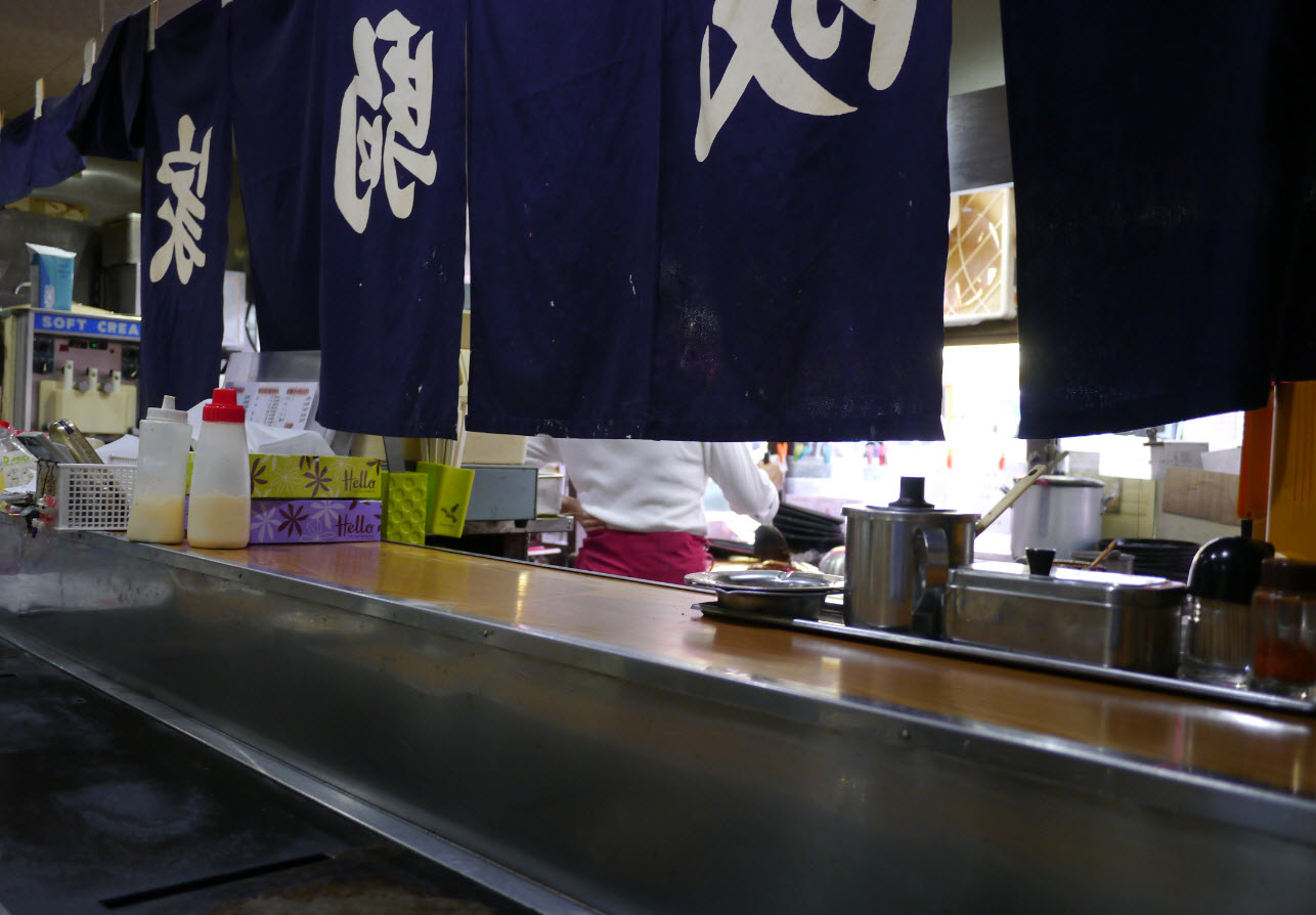 成駒屋 生野区コリアタウン