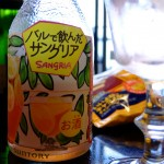 バルで飲んだサングリアSUNTORYロゼが美味しいサイコー