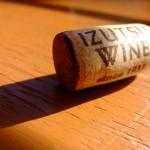 箱根湯元の日帰り温泉天山湯治郷で井筒ワイン赤コンコードを愉しむ