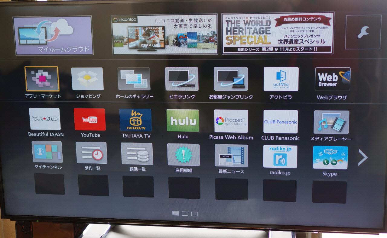 TH55AS800 55インチ液晶テレビレビュー