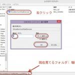 Windows認定ではありませんDLNAでWindows8.1パソコンから外部スピーカーやオーディオ機器テレビ等に繋がらない時の対処法