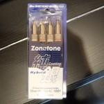ZONOTONE シルバーマイスター SILVERMEIAC1001-1.2
