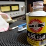 スピーカーJBL4312Bmk2エッジ硬化に軟化剤(ブレーキフルード)塗布で本来の低域再生が復活