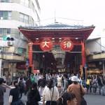 名古屋のファッションタウン大須へ散歩しに行った日記
