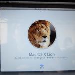 このディスクにはGUIDパーティションテーブル方式が使用されてませんMacBook Pro2011OSⅩMountainLionからMacOS Sierraへアップデートした備忘録