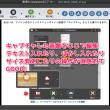 Screenpress無料のキャプチャソフトWindows10