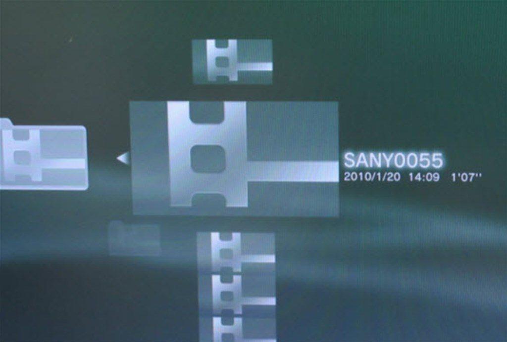PS3に外付けHDDを接続する方法~美しいフルHDデジタルムービー動画再生