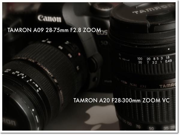 TAMRONが好き 28-75mm F2.8 A09と28-300mm VC A20でズームレンズの二刀流