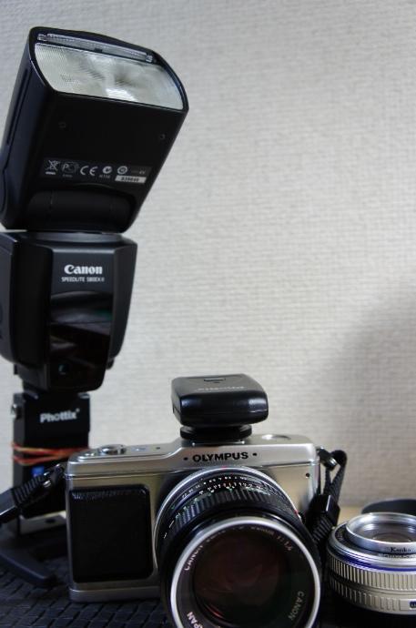 ワイヤレスなストロボ環境を格安に〜PEN-EP1と他社製canonスピードライト580EX2を使う