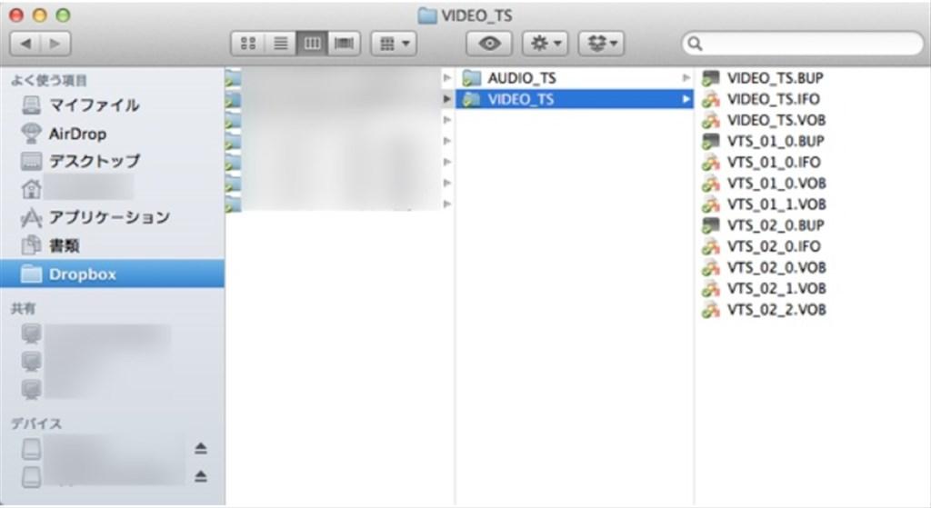 MacでDVDをファイル拡張子VIDEO.VOBとか.IFO、VIDEO_TSとかAUDIO_TS ...
