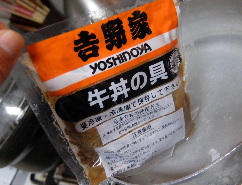 吉野家のレトルトパック冷凍牛丼レビュー