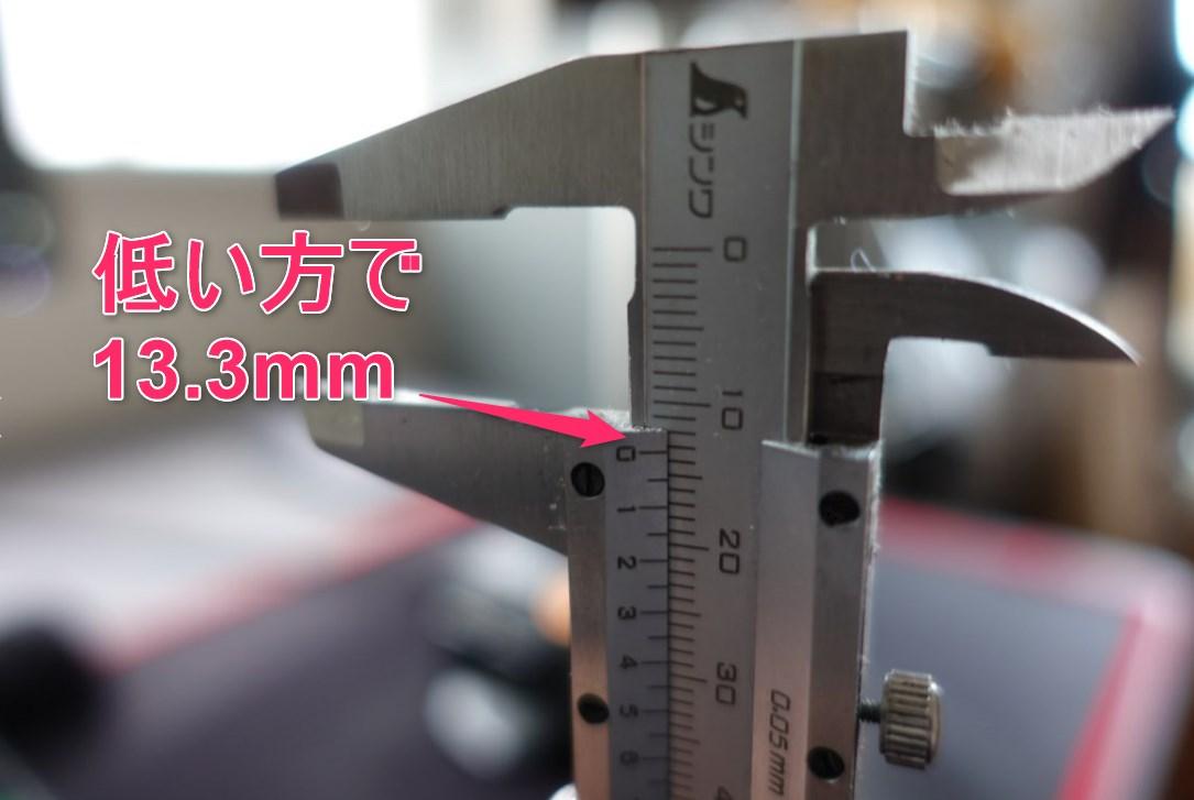 FILCOウッドパームレストの薄い方13mm