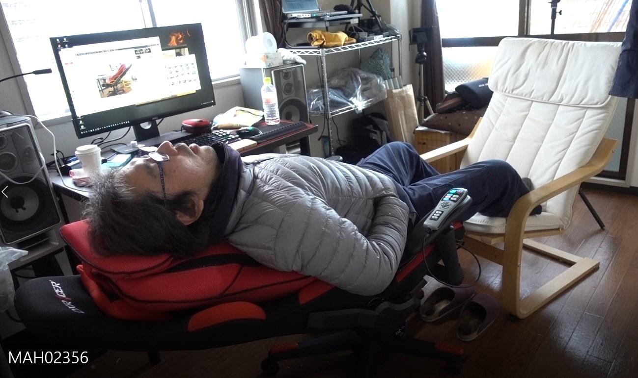 マイリラ専用におすすめの椅子3選リクライニングかロッキングチェアかソファか?