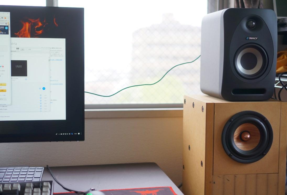 デスクトップのスピーカーをアクティブスピーカーに~音の好みは変化する