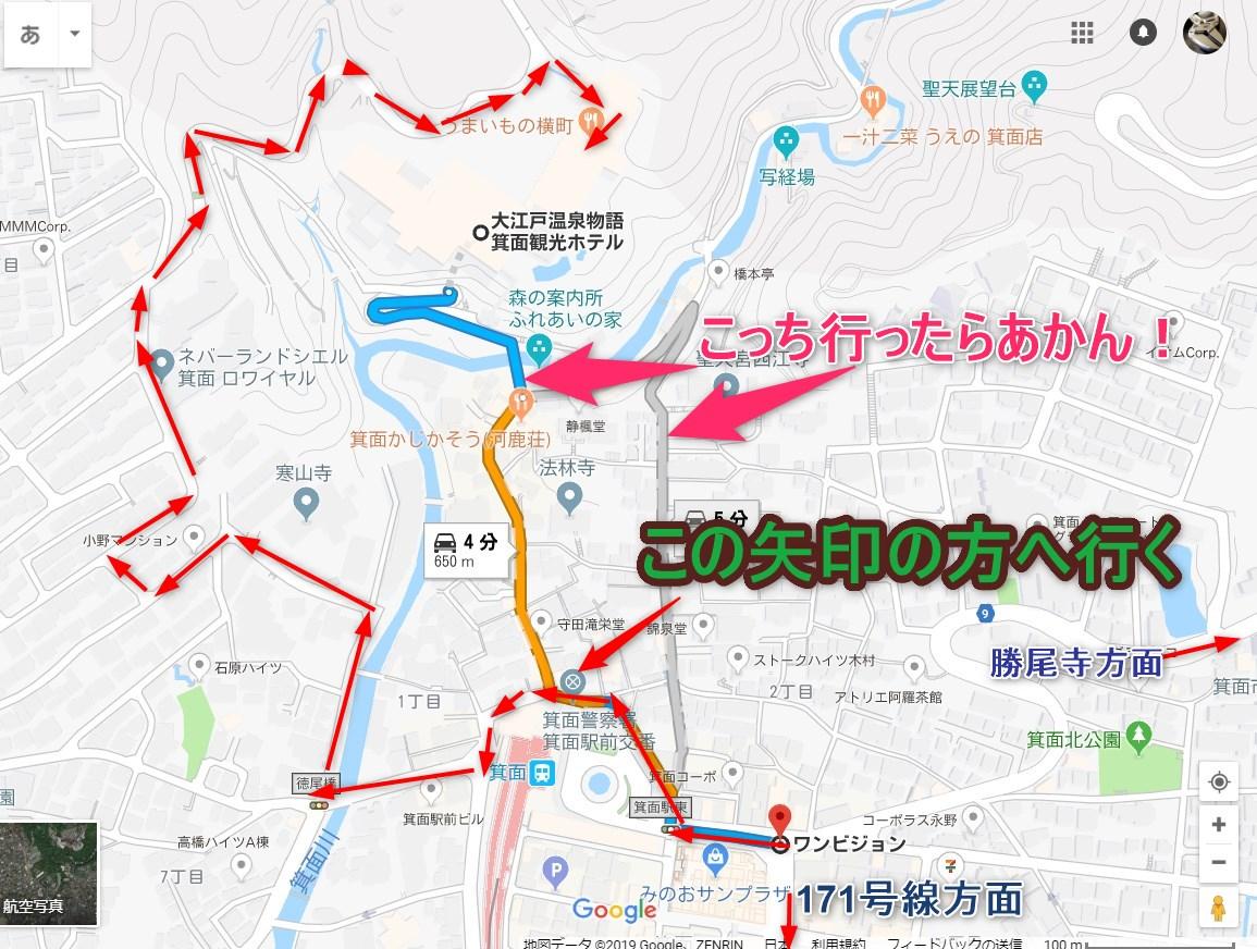 大江戸温泉 箕面温泉スパーガーデン駐車場への地図