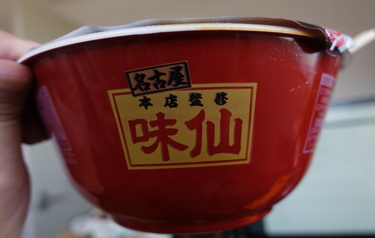 味仙カップラーメンの作り方と食べた感想