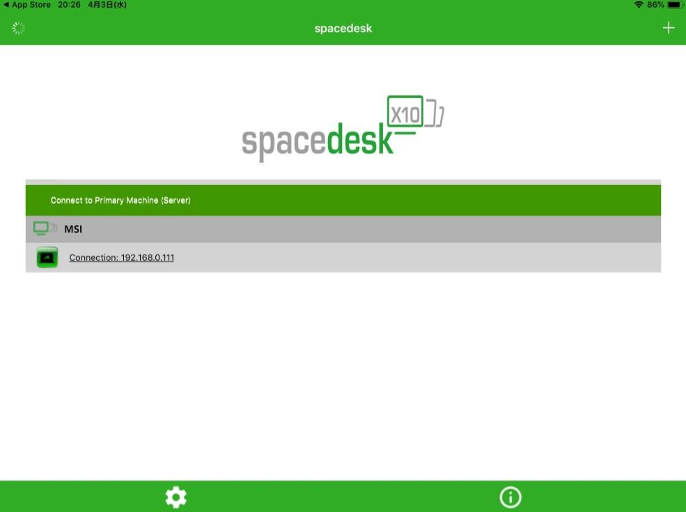 spacedesk使い方