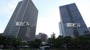 大阪駅前第3ビルと第4ビルどっちが第三でどっちが第四ビル?
