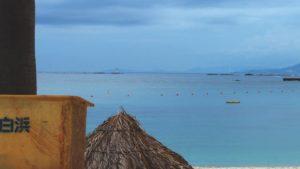 白浜海水浴場の写真