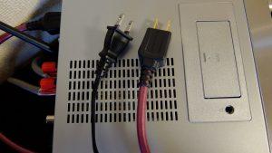 ミニコンポでOFC電源ケーブルへ交換オーディオテクニカAT-PC500で音質改善