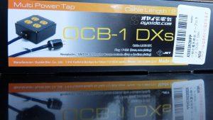 オヤイデ電源タップOCB-1 DXsレビューかなり低音が太くなるので諸所やり直し