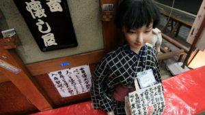 壱銭洋食て知ってはりますえ?外国人観光客に人気|京都のB級グルメどすえ