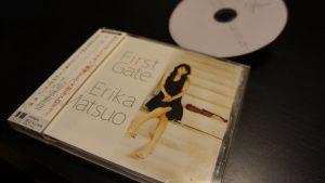 松尾依里佳(エリカ)First Gate京大出身ヴァイオリニストのCD|久々に心揺れたね♪