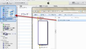 iphoneで着うたが作れるアプリ着うたツクール|好きなCDやダウンロード音楽で着信音設定