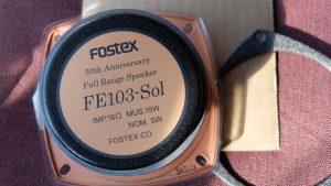 FE103-Sol 16ΩとFOSTEX P1000-BHのレビューもうちょっとエンクロージャー大きいほうがいいかも