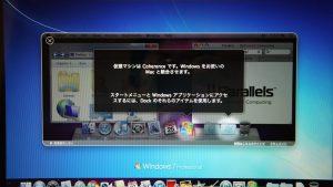 MacBook Pro13インチへwindows7環境をまるごと引っ越し Macを選んだ理由