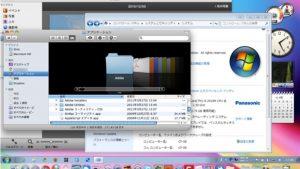 ParallelsでWindows環境をまるごとMacOS内へ移行する手順書