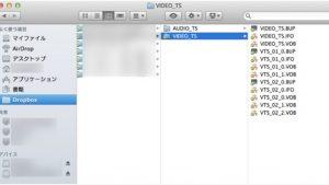 MacでDVDをファイル拡張子VIDEO.VOBとか.IFO、VIDEO_TSとかAUDIO_TSフォルダの動画再生方法