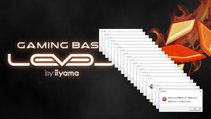 Rundll エラー「sbavmon.dll を開始中にエラーが発生しました」が無限に続くCreative Sound Blaster XFi Go