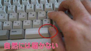 USキーボードかJISキーボードどっちがいい?ブラインドタッチで日本語入力ならUS配列に1票