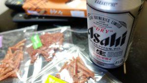 「博多なかなかドライ明太子のレビュー」一気に食べたくなる中島商店のおつまみ3種